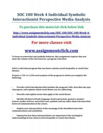 Uop Soc 100 Week 4 Individual Symbolic Interactionist Perspective