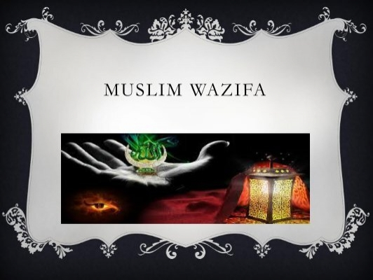 Muslim Astrology