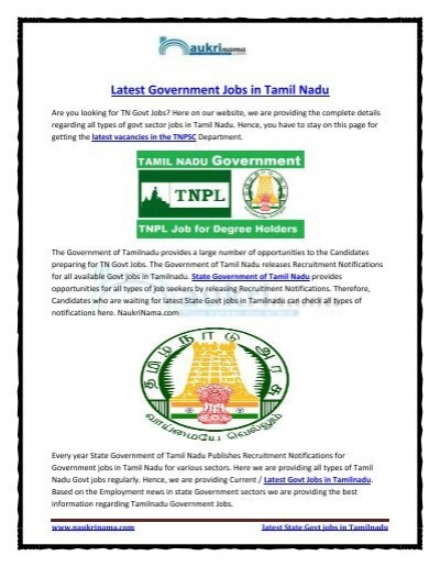 government of tamilnadu website
