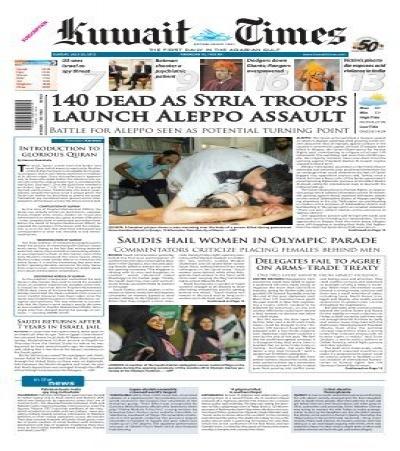 China - Kuwait Times