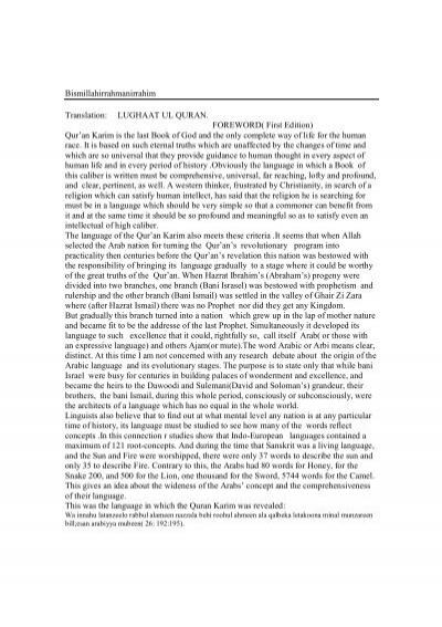 Bismillahirrahmanirrahim Translation: LUGHAAT UL     - StudyQuran