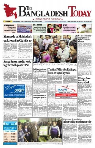 The Bangladesh Today 19 12 2017