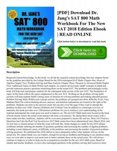 Pdf download dr jangs sat 800 math workbook for the new sat 2018 pdf download dr jangs sat 800 math workbook for the new sat 2018 edition ebook read online fandeluxe Images