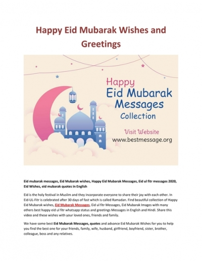 Eid Mubarak Messages Happy Eid Mubarak Wishes And Greetings