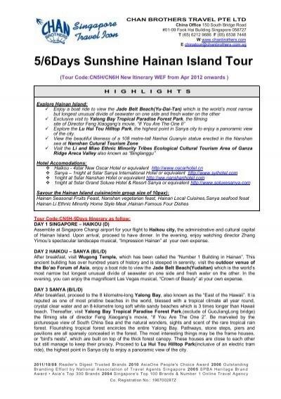 5/6Days Sunshine Hainan Island Tour - Chan Brothers