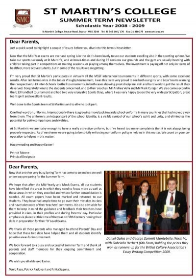 dar essay competition for 2009