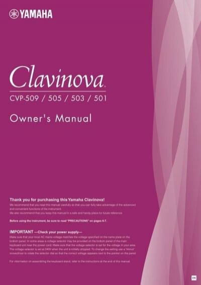 CVP-509/505/503/501 Owner's Manual - Yamaha