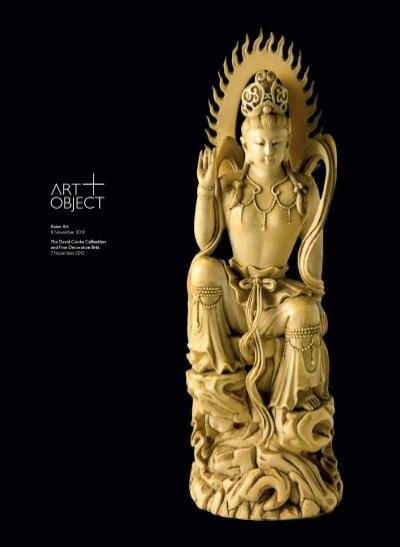 Pure hand-carved black jade serpentine jade pendant Zhong Kui
