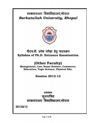 Ph.D Admission - Barkatullah University, Bhopal