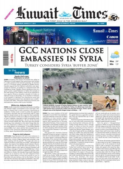 Day Of Gulf Indian School Was Held On Kuwait Times