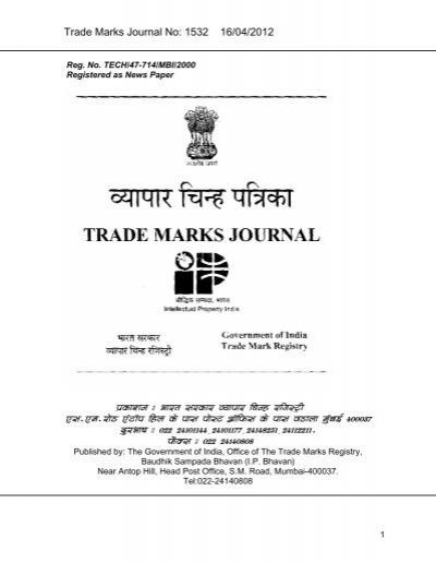 Trade Marks Journal No 1532 16 04 2012 P Kasana Baart Sarkar