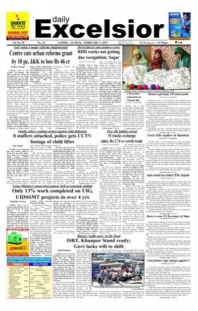 Centre cuts urban reforms grant by 10 pc, J&K to     - Daily Excelsior