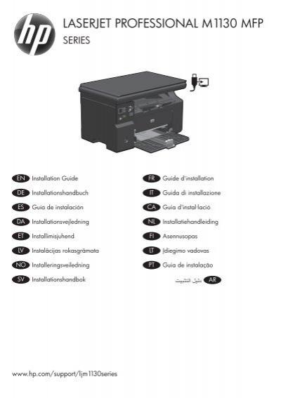 hp laserjet professoinal m1130 mfp series installation guide rh yumpu com hp laserjet m1210 mfp user guide HP LaserJet M4555 MFP
