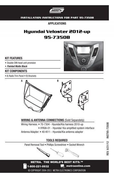 Metra 95-7350B 2012-Up Hyundai Veloster Double DIN Installation Kit
