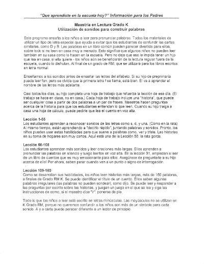 Dorable Hojas De Trabajo L De Sonido Cresta - hojas de trabajo ...