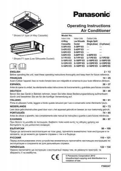 Operating Instructions Air Conditioner