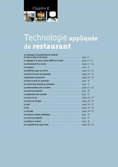 Chapitre 1 technologie ap for Technologie cuisine bac pro