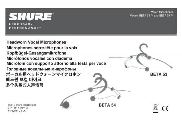 24057051 shure beta wb98h c wiring diagram shure wb98h c \u2022 wiring diagram  at downloadfilm.co