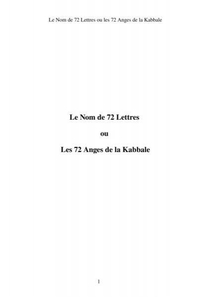 les 72 puissances de la kabbale pdf