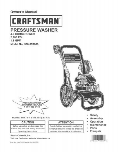 craftsman pressure washer owners manual