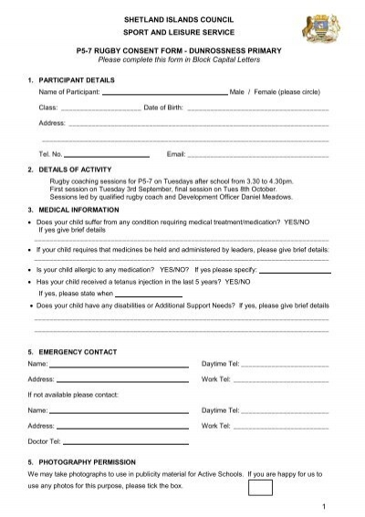 Spring Dance Consent Form St Paul Student