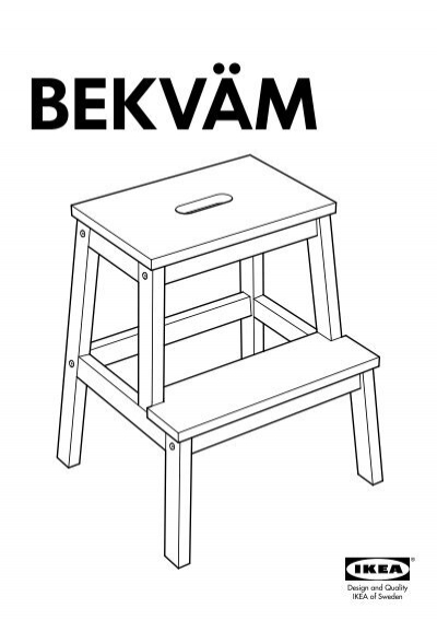 Office Products Step Stools alpha-grp.co.jp IKEA BEKVM Step stool ...