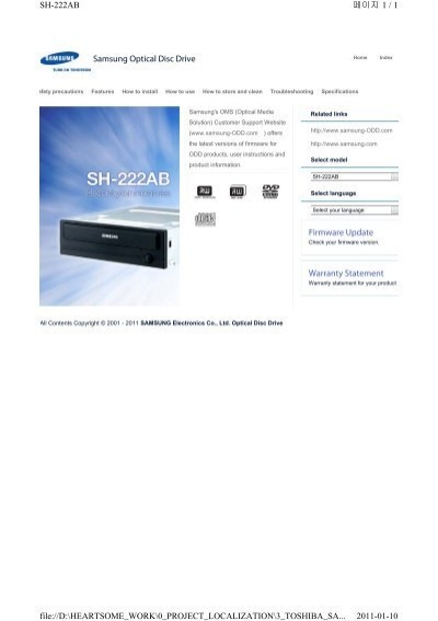 Samsung sh-222ab driver download.