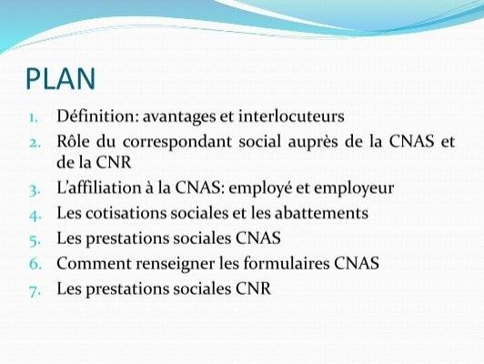 Plan 1 Definition Avan