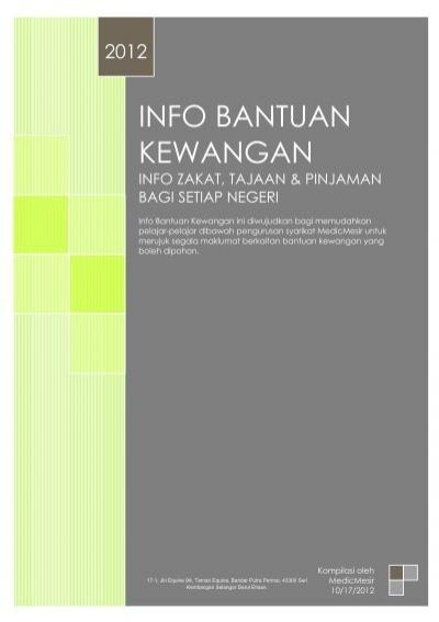 Info Bantuan Kewangan