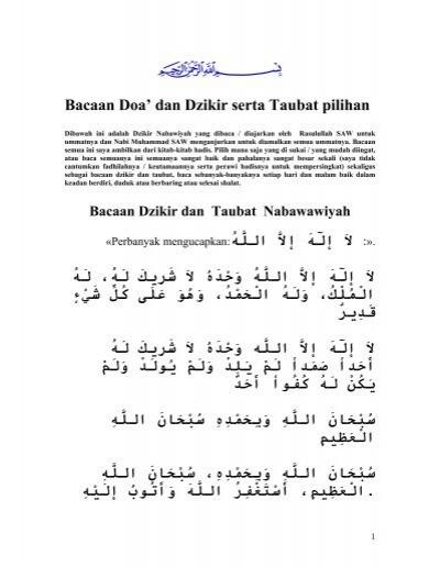 Bacaan_doa_dzikir_taubat_pilihan_singkat_fontBa
