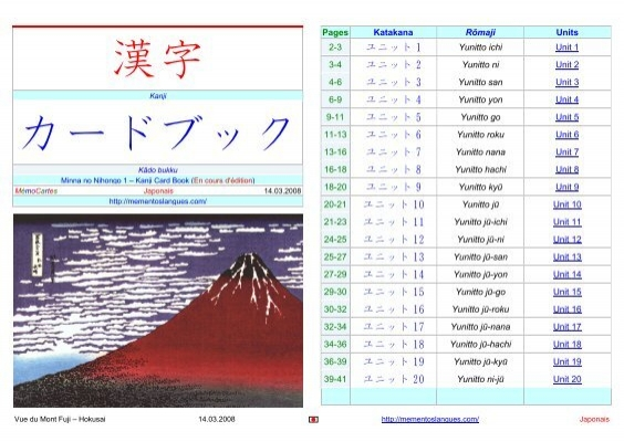 minna no nihongo workbook pdf free download