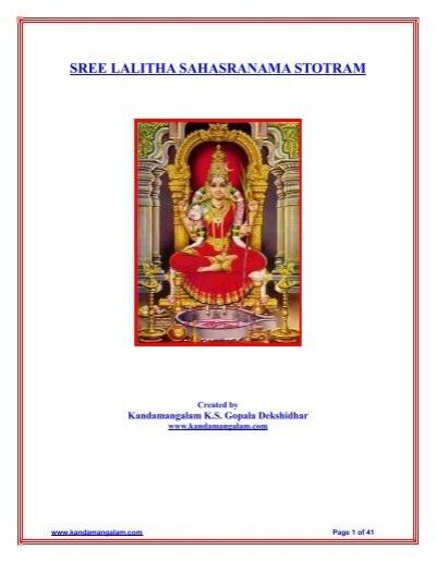 Sree Lalitha Sahasranama Stotram In Kandamangalam