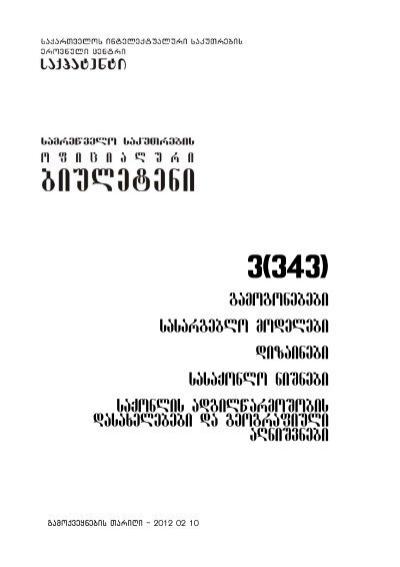 2009 TÉLÉCHARGER DJ BADRO