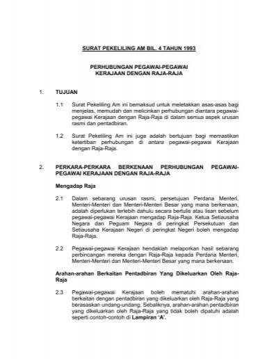Surat Pekeliling Am Bil Jabatan Perdana Menteri