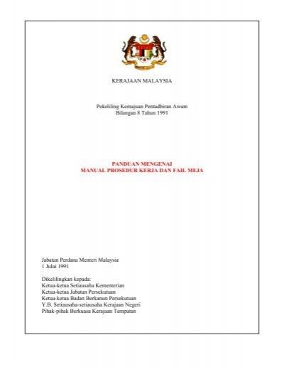 Kerajaan Malaysia Pekeliling Kemajuan Pentadbiran Awam