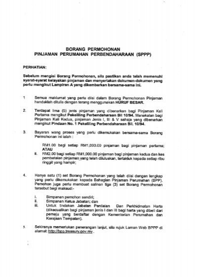 Borang Sppp
