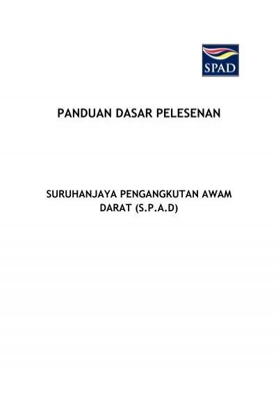 Opsi perdagangan panduan pdf