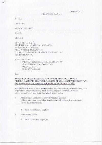 Tuntutan Elaun Perpindahan Rumah Kementerian Kesihatan