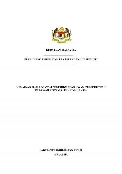 Pekeliling Perkhidmatan Bilangan 1 Tahun 2012 Jabatan