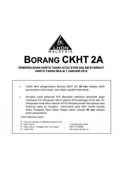 Ckht 2a Lembaga Hasil Dalam Negeri