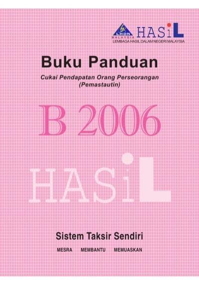Buku Panduan B 2006 Lembaga Hasil Dalam Negeri