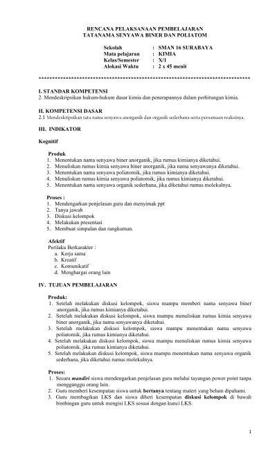 Rencana Pelaksanaan Pembelajaran Tatanama Guru Indonesia
