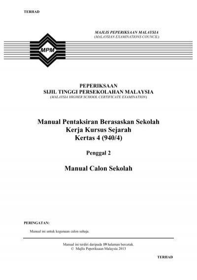 Manual Sejarah 9404
