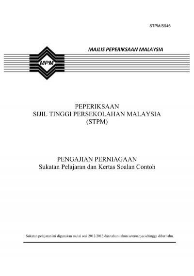 Kertas Soalan Contoh 946 1 Stpm Pengajian Perniagaan Jabatan
