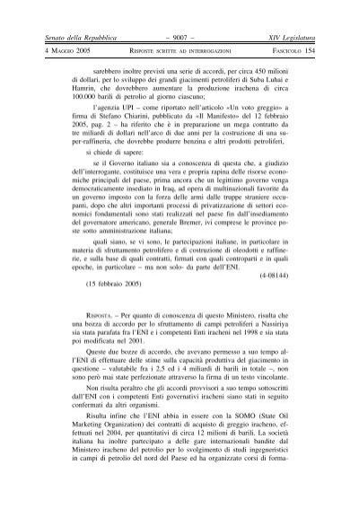 Senato d for Sede senato italiano