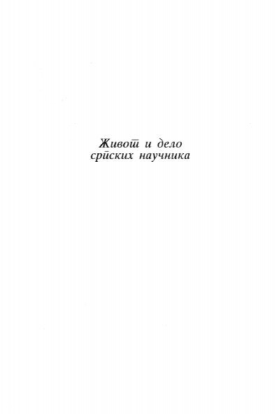 meg fog gyógyulni a Trichomonas ból)