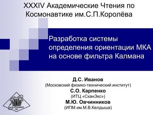 mariya-kozhevnikova-v-porno-filmah