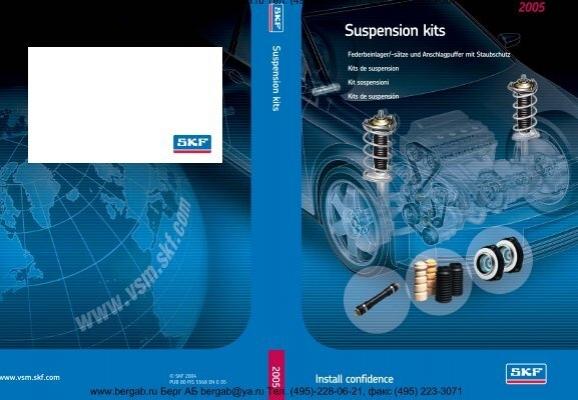 SKF VKDA 35230 Suspension kit Single pack
