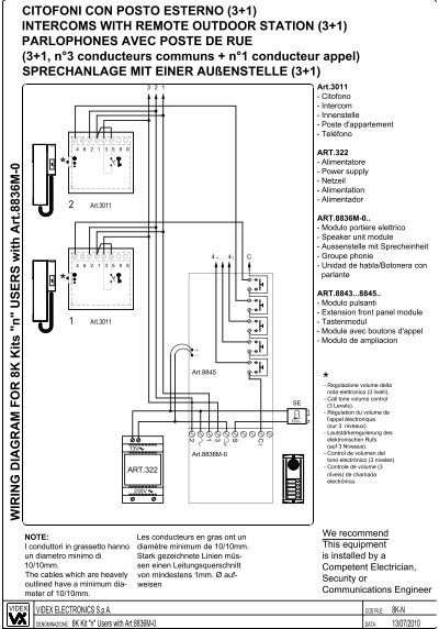 Dukane intercom speaker wiring diagram connection