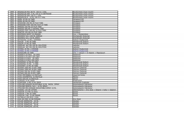Прошивка xerox 3 45 - Файловый портал